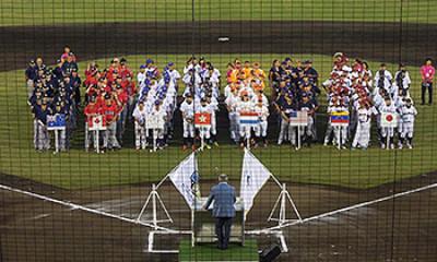 Openingsceremonie tijdens het WK vrouwenhonkbal in 2014.
