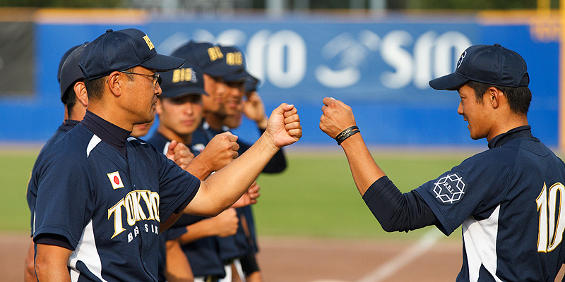 Japan is tijdens de Honkbalweek Haarlem de tweede finalist geworden.