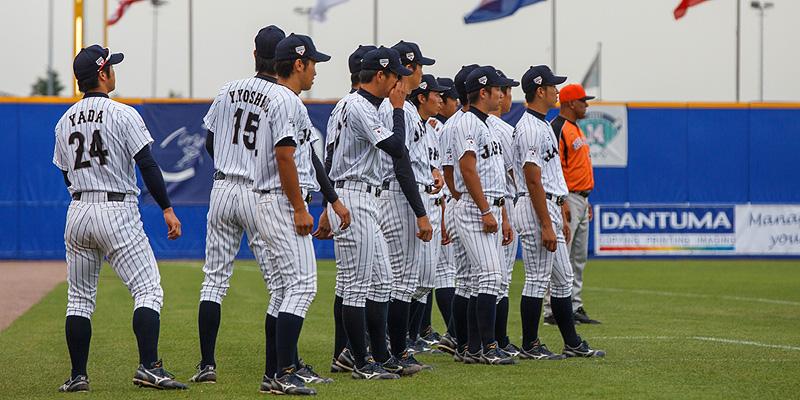 De selectie van Japan wordt in Haarlem gevormd door spelers uit de Tokyo Big6 Baseball League.
