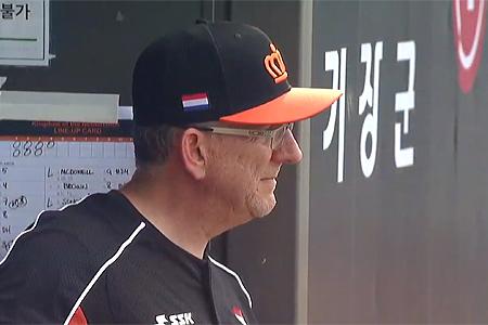 Manager Eric de Bruin.