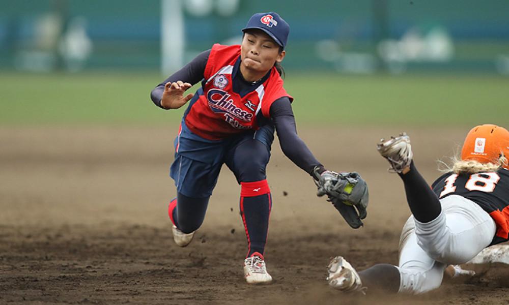 Het laatste WK softbal werd in 2018 gehouden in Chiba (Japan).